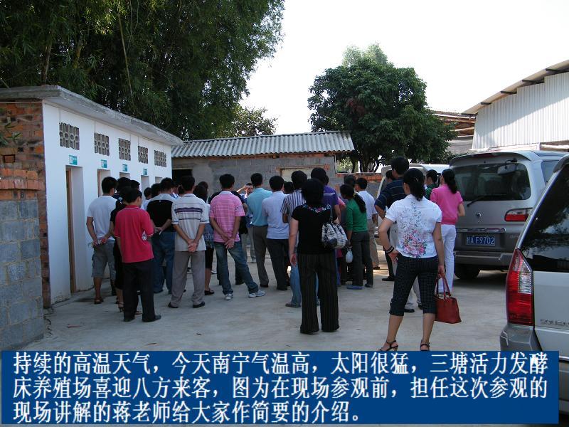 新宁区的领导已经是多次过来参观了,广西监狱劳教系统